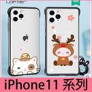 【萌萌噠】iPhone 11 Pro Max 新款無邊框系列 可愛卡通萌寵小動物 超薄磨砂透明殼 手機殼 同款指環扣