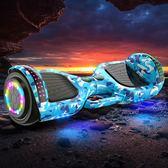 信騰電動扭扭車雙輪兒童智能自平衡代步車成人兩輪體感思維平衡車