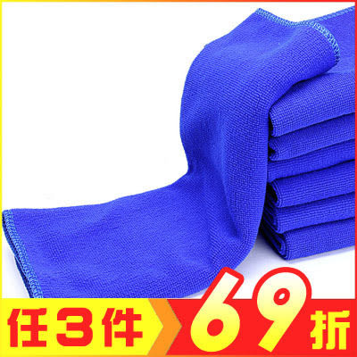 超細纖維30*70cm洗車毛巾吸水擦車巾(2入)【AE10345-2】聖誕節交換禮物 大創意生活百貨