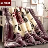 毛毯被子床單加厚雙層保暖珊瑚絨雙單人學生宿舍用 萬客居