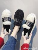豆豆鞋 單鞋女秋平底韓版冬學生百搭時尚毛毛鞋社會豆豆鞋子 瑪麗蓮安