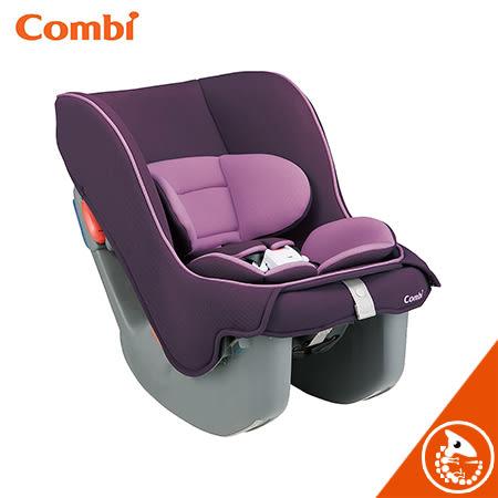 金寶貝 Combi Coccoro II S 輕穩 安全汽座 藍莓紫【17881】