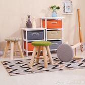 矮凳實木小凳子時尚軟板凳創意沙發臥室梳妝凳家用穿鞋凳布藝圓凳