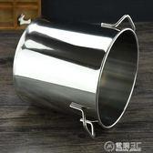 奶茶店1.5mm厚不銹鋼煮茶桶煮茶鍋奶茶桶湯桶商用不銹鋼水桶igo   電購3C