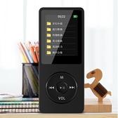 MP4MP3外放運動音樂播放器 迷你隨身聽學生1.8寸有屏插卡mp4