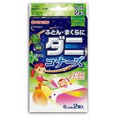 日本原裝進口KINCHO棉被枕頭用驅蟎消臭片(2個入)*6