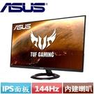 ASUS華碩 27型 VG279Q1R ...