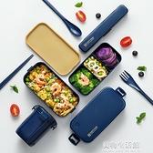 便當盒 雙層飯盒便當上班族日式健身分隔型餐盒輕便保溫可微波爐加熱 美物生活館