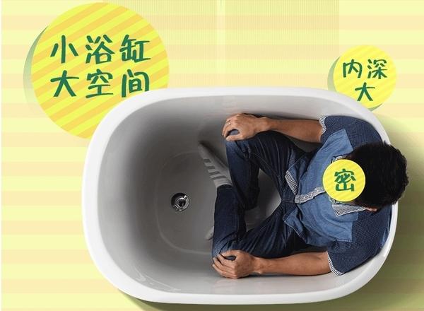 【麗室衛浴】雙層保溫坐式造型獨立壓克力小浴缸 H-067