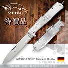丹大戶外用品【OTTER】Mercator折刀-不鏽鋼握柄(#10-826 RG R) 特價至10/15止