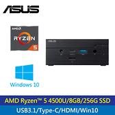 【ASUS 華碩】Mini PC PN50-45UUNTA-NC 輕量迷你電腦
