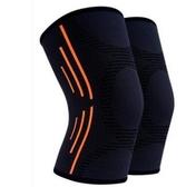 運動護膝男薄款專業膝蓋護關節裝備