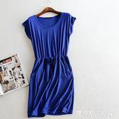 2018夏新款莫代爾裙子腰間抽繩收腰純色條紋短袖連身裙子女  圖拉斯3C百貨