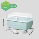 廚房放碗柜塑料帶蓋瀝水架家用碗架裝碗筷收納箱收納盒碗碟置物架