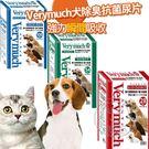 【培菓平價寵物網】 【暢銷熱賣款】Verymuch犬貓除臭抗菌尿片*6包