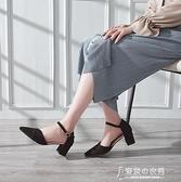 高跟鞋 2020夏季新款尖頭包頭仙女風涼鞋韓版百搭粗跟小清新高跟  【快速出貨】