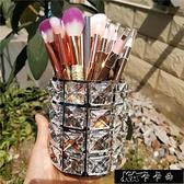 歐式金色水晶化妝刷收納筒刷子桶家居化妝品收納盒眉筆梳子盒【全館免運】
