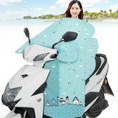 機車擋風被電瓶車遮陽罩電動摩托車防曬電車擋風罩薄款igo k-shoes
