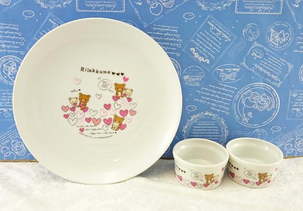 【震撼精品百貨】Rilakkuma San-X 拉拉熊懶懶熊~San-X 碗盤兩件組-愛心粉#75210