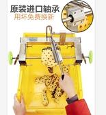鳳梨刀削皮器 不銹鋼削鳳梨神器全自動 鳳梨削皮機器鳳梨削皮神器