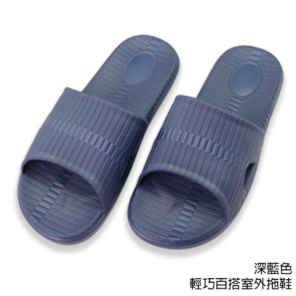 【333家居鞋館】簡約家居風★輕巧百搭室外拖鞋-粉