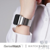 蘋果手錶替換錶帶iwatch4/3/2/1錶帶簡約鏈式錶帶【極簡生活】
