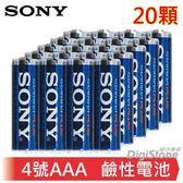 【免運費】SONY 高效能 4號AAA鹼性電池(一次性電池)X20顆【加碼贈4號電池收納盒X5個】