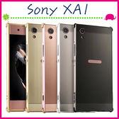 Sony XA1 G3125 5吋 鏡面PC背蓋+金屬邊框 電鍍手機殼 拉絲紋保護殼 推拉式手機套 硬殼保護套 後殼