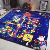 寶寶爬行墊加厚飛行棋地毯 遊戲墊可摺疊大號 兒童防滑地墊爬爬墊 NMS蘿莉小腳ㄚ