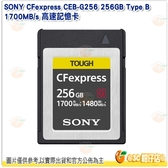 SONY CFexpress CEB-G256 256GB Type B 1700MB/s 高速記憶卡 公司貨 256G 保固5年