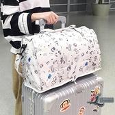 折疊旅行包女手提包拉桿箱包大容量輕便短途行李袋斜背健身包【邻家小鎮】