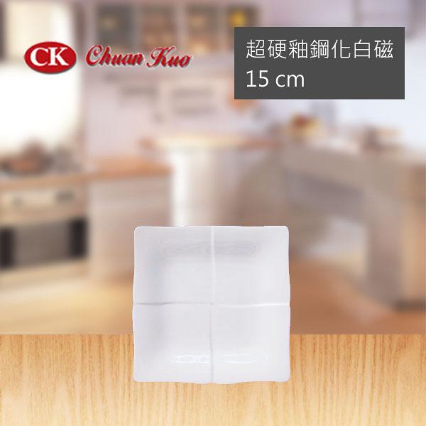 【CK】Square Dish 四方盤 (20入)