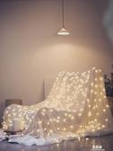 聖誕擺件星星燈飾網紅房間布置宿舍聖誕節裝飾小彩燈閃燈串燈滿天星網紅燈易家樂