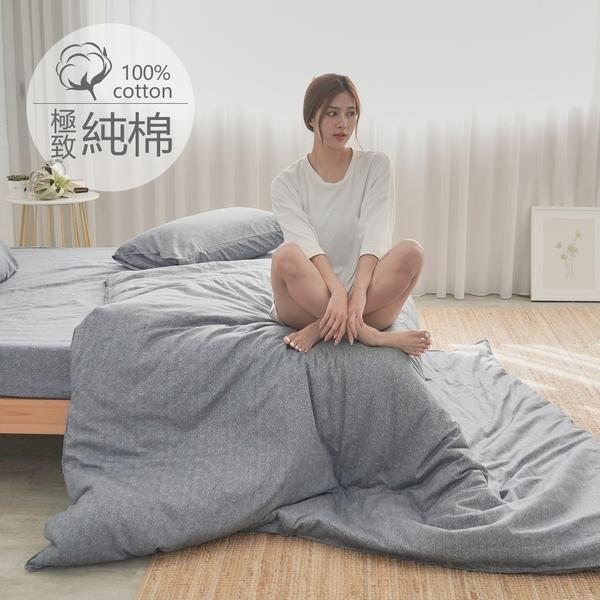 [小日常寢居]#B239#100%天然極致純棉6x6.2尺雙人加大床包+舖棉兩用被套+枕套四件組 台灣製