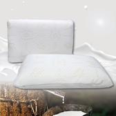 【FITNESS】基本型加高乳膠枕(1顆)