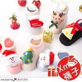 聖誕節卡通造型立體襪 地板襪 寶寶襪