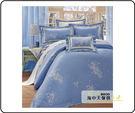 {{海中天休閒傢俱廣場 }} C-12 摩登時尚 床罩系列 236-6  雙人加大床罩(藍)