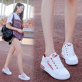 雙11特惠-正韓兒厚底內增高小白鞋女2018春夏季新品百搭正韓學生板鞋