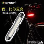 騎行燈山地自行車尾燈USB充電LED警示燈夜間騎行裝備單車死飛配件激光 伊蒂斯女裝