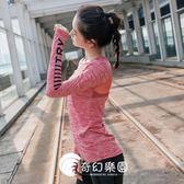 運動上衣-跑步T恤健身瑜伽服運動上衣長袖緊身衣女速干634-076-奇幻樂園