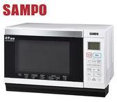SAMPO 28公升平台式烘燒烤微電腦變頻微波爐 RE-B428PDM *免運費*