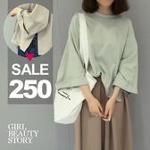 SISI【T6068】休閒寬鬆圓領百搭寬鬆顯瘦七分反摺袖純色開叉T恤上衣
