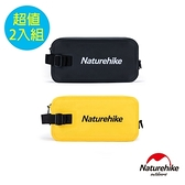 Naturehike 9L釋然輕量便攜乾濕分離旅遊出差運動包 2入組明亮黄x2