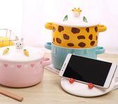 泡麵碗 可愛陶瓷帶蓋湯碗大號飯碗餐具碗筷套裝學生宿舍碗 QG1787『優童屋』