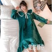 睡裙女士春秋季長袖款珊瑚絨可愛大碼孕婦法蘭絨居家服睡衣 XN9935【東京潮流】
