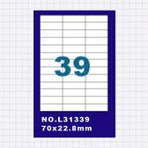 (5包)OGI A4標籤貼紙3欄13列/50張入 四邊直角 雷射.噴墨.點距陣各式列表機專用 標籤貼紙No.L31339