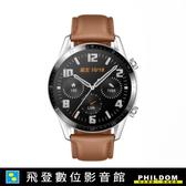 WATCH GT 2 46mm 砂礫棕 公司貨含稅開立發票