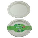 自然風環保植纖橢圓大紙盤-10入【愛買】