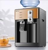 土城開飲機  現貨 110V家用迷你飲水機 台式 迷妳型冷熱溫熱家用辦公室宿舍小型桌面飲水器