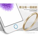 【A-HUNG】指紋辨識按鍵貼 金屬環 ...